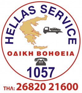 Hellas Service Logo (2)